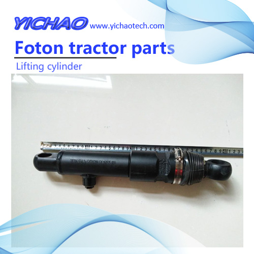 Foton 354 compact tractor parts diagrams