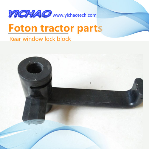 foton 354 tractor parts diagrams for foton compact tractor are ford diesel tractor wiring diagram foton tractor wiring diagram #8
