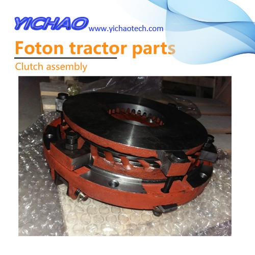Foton clutch parts