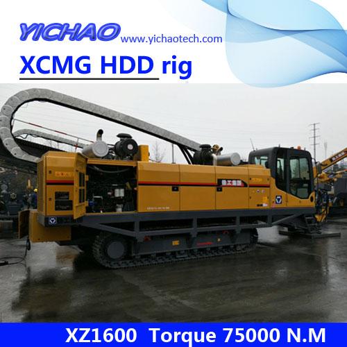 XZ1600 XCMG horizontal directional drilling machine dealer