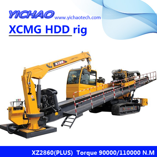 XCMG XZ2860 HDD rig supplier