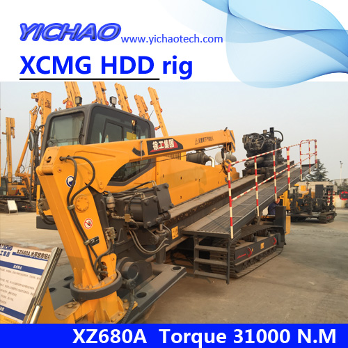 XCMG XZ680A horizontal directional drilling hdd rig