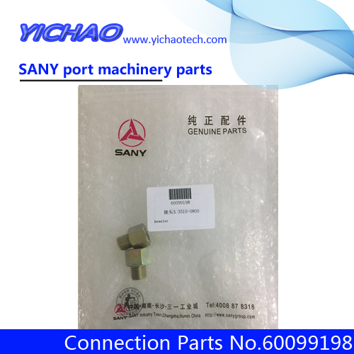Sany SDCY90K8C Rubber-Tyred Container Gantry Crane Spare Parts