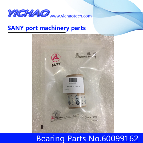 SANY SRSC4535H1 Ship-to-Shore Quayside Rubber-Tyred Container Gantry Cranes Parts