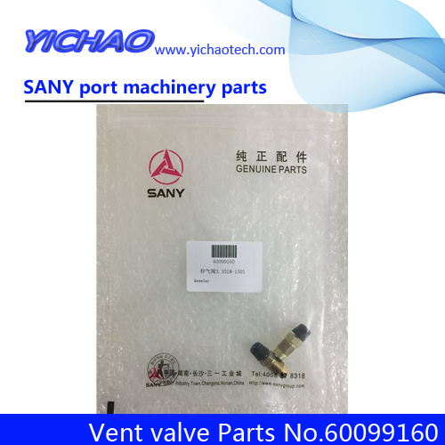 Sany SRSC4545C2-80 Rail Mounted Gantry Container Yard Cranes Parts