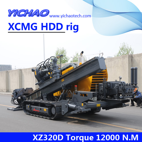 How to solve XCMG XZ320D horizontal directional drill engine starting tips.