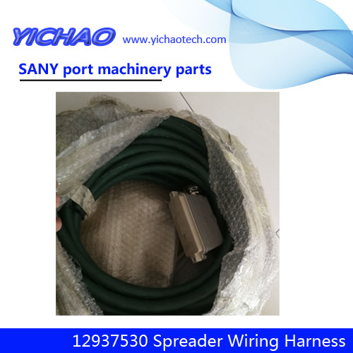 Spreader Wiring Harness for Sany reach stacker/empty container handling machine