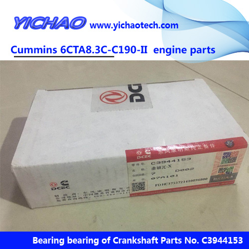 Cummins engine 6CTA8.3C-C190-II  parts Crankshaft main bearing