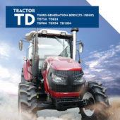 TD754/TD824/TD904/TD954/TD1004 tractor