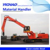 50ton material handling machine