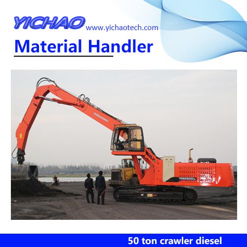 50 ton Scrap Metals Steel Ferrous Non-Ferrous Copper Aluminum Lead Material Handing Machine YGSZ500