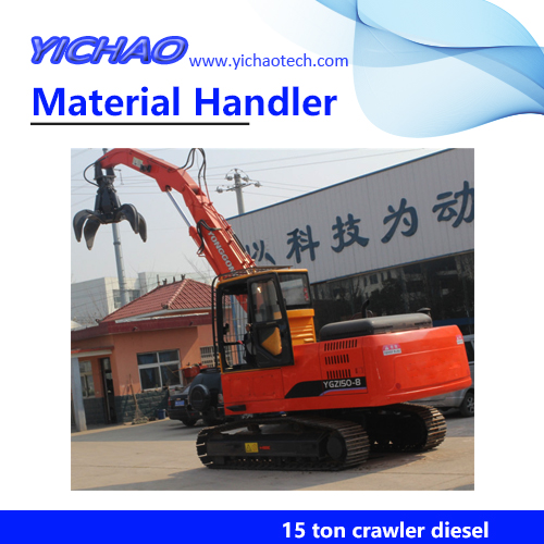 15 ton Crawler Excavator With Grap For Steel Grabber YGSZ150
