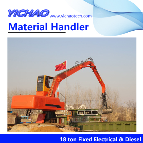 18 ton Fixed Dual Power Material Handling Equipment YGSG180