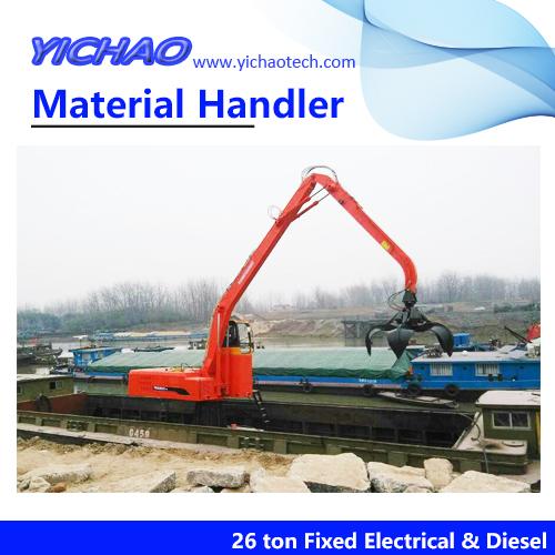 26 ton Fixed Dual Power Material Handling Equipment YGSG260