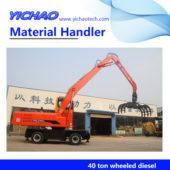 40ton wheeled material handling machine