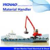 50 ton Marine Dual Power Material Handler
