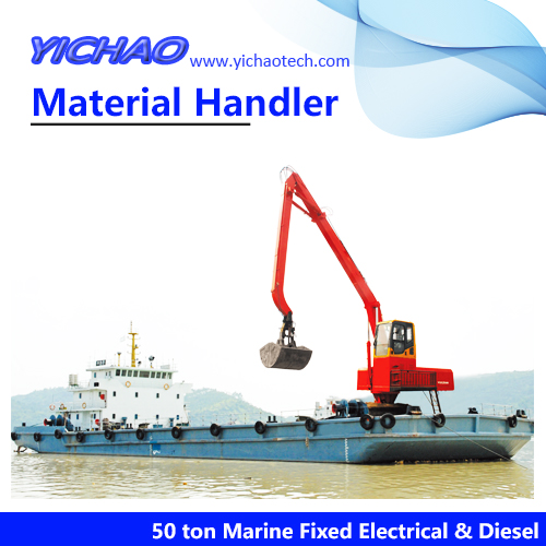 50 ton Marine Dual Power Material Handling Equipment YGSGZ500