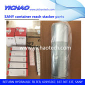 RETURN HYDRAULIC FILTER, 60193267, 16T 30T 33T, SANY
