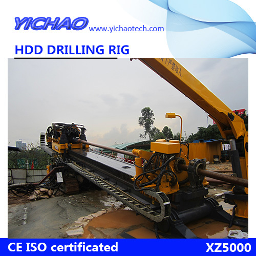XZ5000 XCMG Trenchless Horizontal Directional Drill Rig Machine HDD Drill Machine