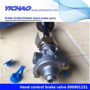 xcmg zl50g wheel loader parts